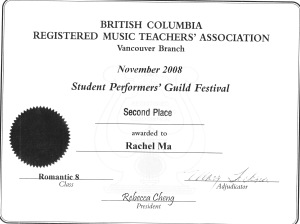 festival certificate 1