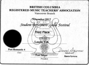 festival certificate 12