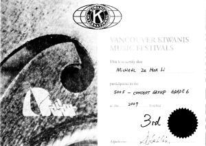 festival certificate 14