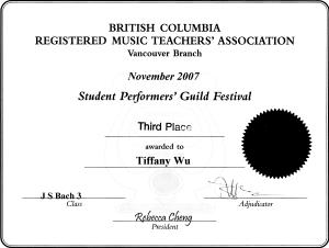 festival certificate 16