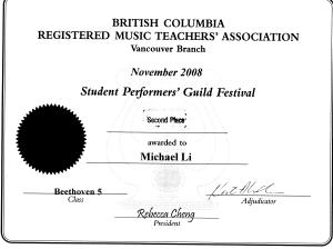 festival certificate 8